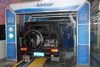 Professional Car Wash System , Autobase Tunnel Car Wash Machine